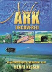 ekstra ark escort lovgivningsmæssige endetarmen