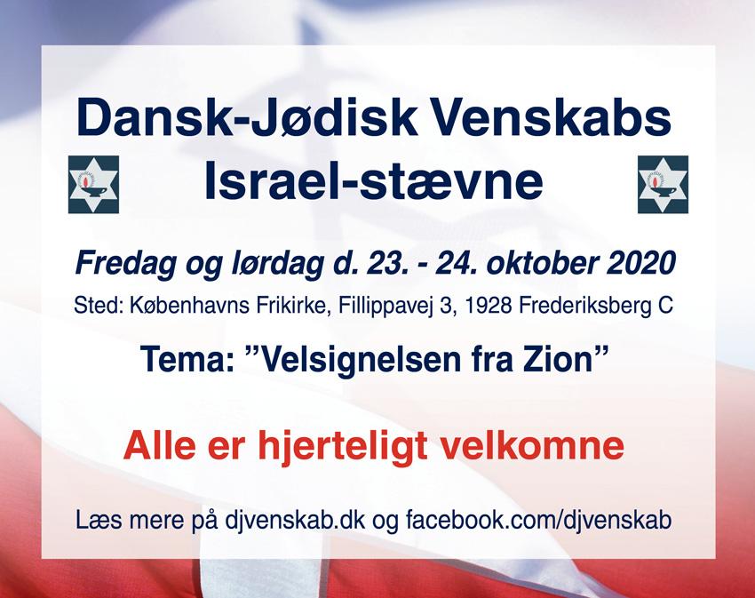Dansk-jødisk Venskab